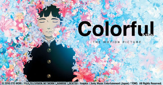 Colorful (Movie) BD Subtitle Indonesia.jpg