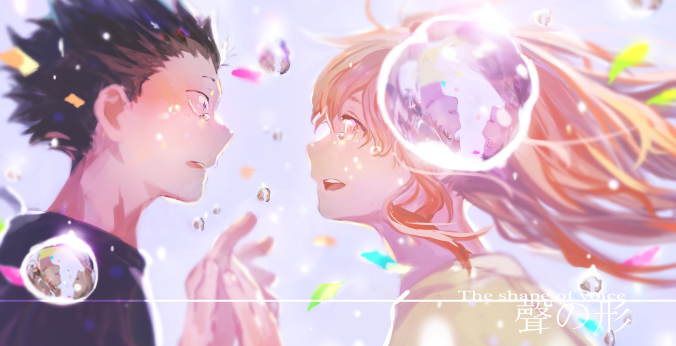 Koe no Katachi BD Subtitle Indonesia.png
